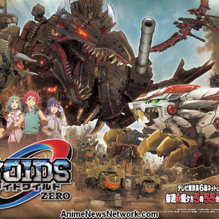 Zoids Wild Zero Anime Reveals Theme Song Artists, More Cast