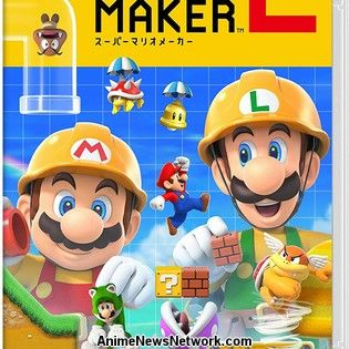 Japan's Video Game Rankings, August 19-25
