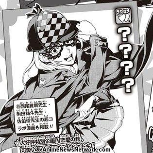 NisiOisin, Food Wars! Creators Collaborate on New Manga