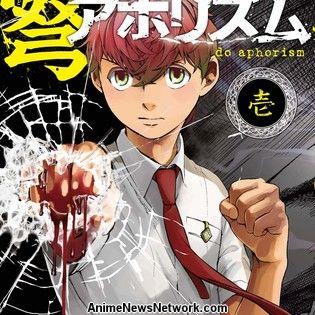 Karuna Kujō's Do Aphorism Manga Ends on October 12