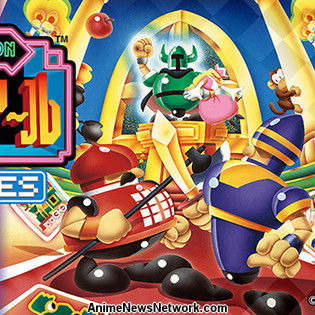 Puzzle & Action: Ichidant-R Game Launches on Switch in Japan Through Sega Ages Project on September 26