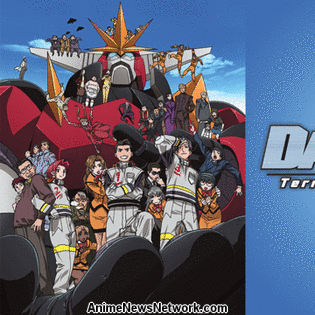 Crunchyroll Adds Dai-Guard, Demon Lord Dante Anime to Catalog