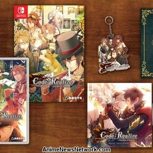 Aksys Games Releases Code:Realize ~Guardian of Rebirth~ Game for Switch in February 2020