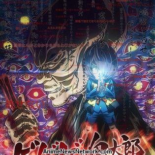 GeGeGe no Kitarō Anime Enters Final 'Nurarihyon Arc' on October 6