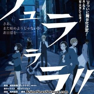Durarara!! Franchise Gets Stage Play Next Spring