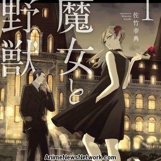 Kodansha Comics Licenses Kōsuke Satake's The Witch and the Beast Manga