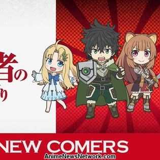 The Rising of the Shield Hero Characters to Guest-Star in Isekai Quartet Anime Season 2