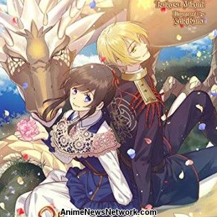 Cross Infinite World Licenses Of Dragons and Fae: Is a Fairy Tale Ending Possible for the Princess's Hairstylist? Novel