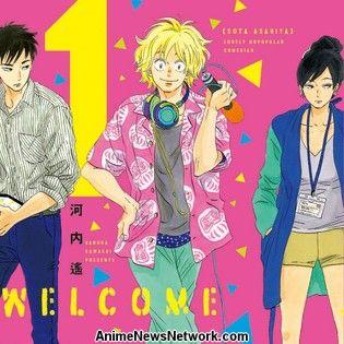 Haruka Kawachi Ends Request o Yoroshiku Manga