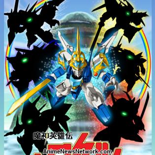Mashin Eiyūden Wataru Franchise Gets Animated Promo Video