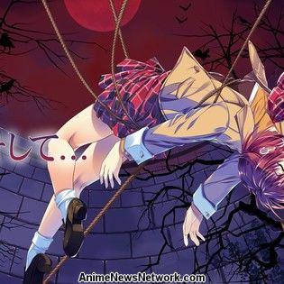 Doukoku Soshite... Remastered Game Gets Switch Version on November 7