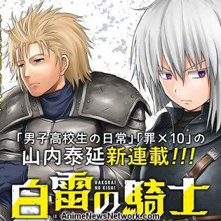 Daily Lives of High School Boys' Yasunobu Yamauchi Launches Fantasy Manga