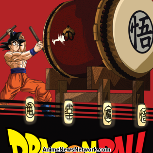 Dragon Ball Symphonic Adventure Orchestral Concert Heads to N. America