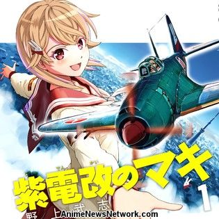 Takeshi Nogami's Shidenkai no Maki Approaches Climax
