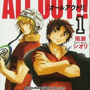 All Out!! Rugby Manga Ends