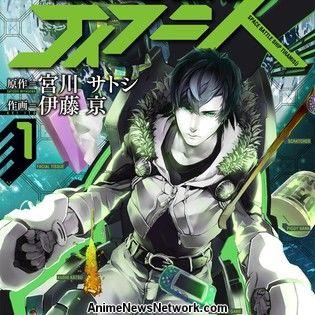 Space Battleship Tiramisu Manga Ends in 3 Chapters