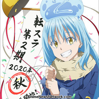 'That Time I Got Reincarnated as a Slime' Anime Season 2 Premieres in Fall With Studio 8 bit Returning