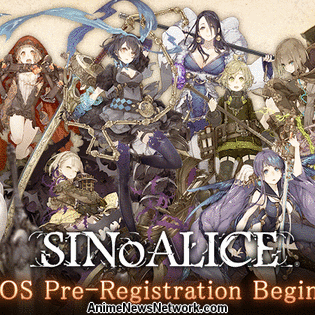 SINoALICE Smartphone Game Opens Pre-Registration Worldwide - News - Anime News Network