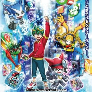 Crunchyroll Adds Digimon Universe: App Monsters Anime to Catalog