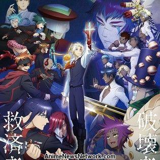 Gray-man Hallow Anime's 3rd Promo Video Previews Lenny code fiction ...