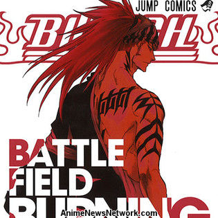 Bleach Manga to End on August 22 With 'Important ... Labyrinth Cast