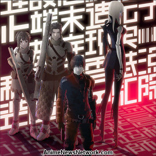 Blame Anime Films English Sub Led Teaser Previews All New Story News Anime News Network