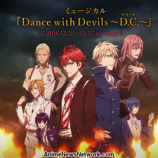 dance with devils serien stream