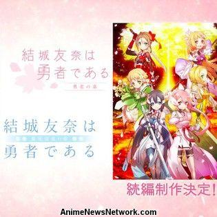 Image result for yuki yuna is a hero season 2
