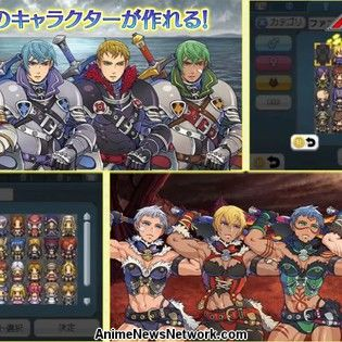 Rpg Maker Fes Trailer Shows Game Creation On 3ds News Anime News