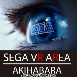 Sega Opens VR Entertainment Center in Tokyo's Akihabara on May 31