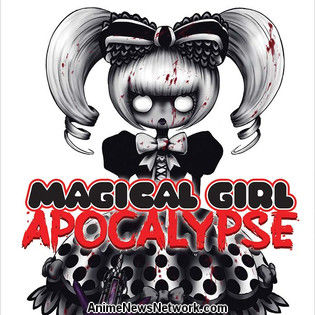Magical Girl Apocalypse Manga Has 'Important Announcement' on September 8