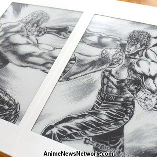 Kickstarter Launches to Publish Fist of the North Star Manga in Bilingual eBook