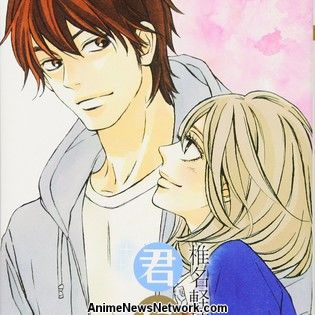 Kimi ni Todoke Manga Ends in November