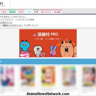 4 Japanese Publishers Sue 'Mangamura Sucessor' Sites in the U.S.
