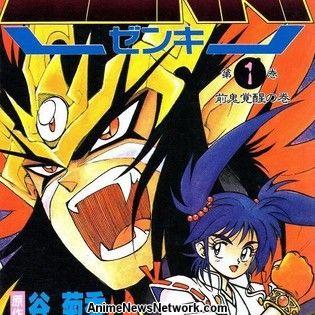 Zenki Manga Artist Yoshihiro Kuroiwa Passes Away