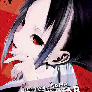 Aoashi, Kaguya-sama: Love is War, More Win 65th Shogakukan Manga Awards