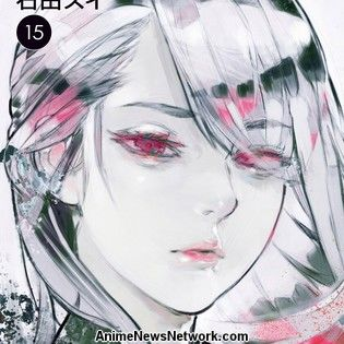 Tokyo Ghoul:re Manga Ends in 3 Chapters - News - Anime News