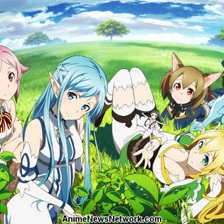 Sword Art Online Extra Edition Stream
