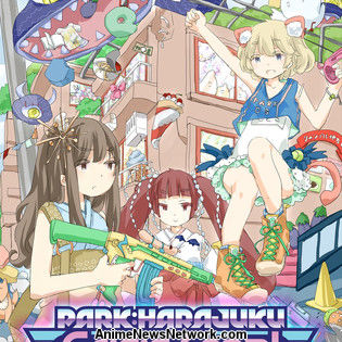 Crunchyroll to Run Mugi Tanaka's PARK Harajuku: Crisis Team! Comic