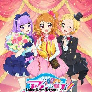 Aikatsu Music Award Minna De Shō O Moraima Show Anime Film