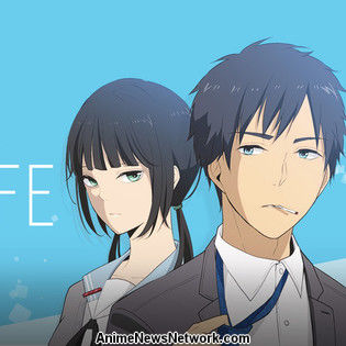 TMS Entertainment to Produce ReLIFE Anime