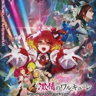 Macross Delta Gekijō No Walkure Review Anime News Network