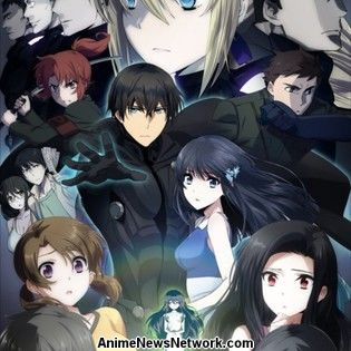 Irregular at Magic High School Anime Film's Trailer Streamed