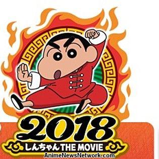 Japan's Animation DVD Ranking, November 5-11