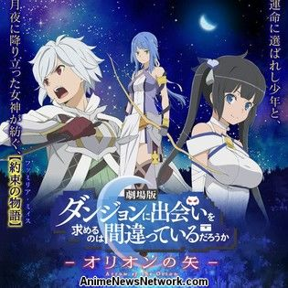'Is It Wrong to Try to Pick Up Girls in a Dungeon?: Arrow of the Orion' Film's English Dub Cast Revealed
