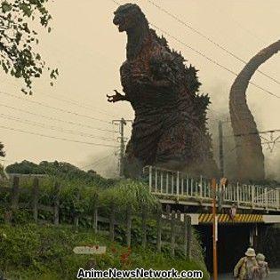 Godzilla Resurgence Stream Kinox