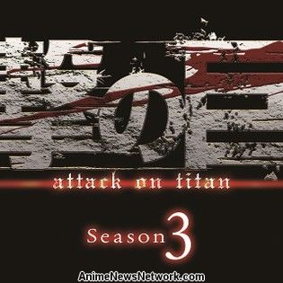 Funimation Streams Season 3 Preview Video For Attack on Titan Anime