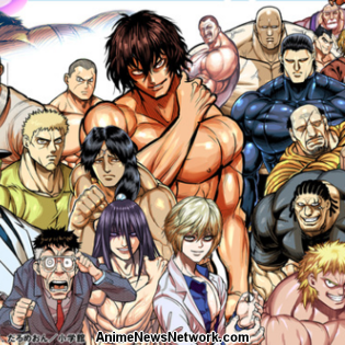 Kengan Ashura Manga Ends in August