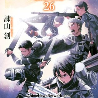 Japanese Comic Ranking, August 6-12