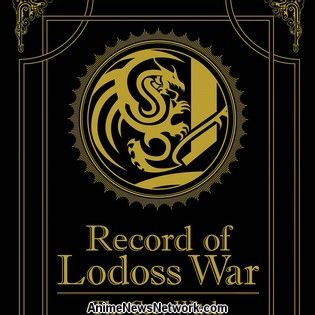 Record of Lodoss War Novel 1: The Grey Witch